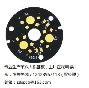 深圳市順宏電子有限公司