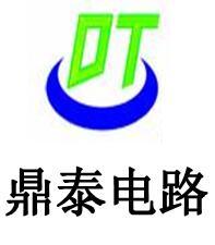 梅州鼎泰電路板有限公司