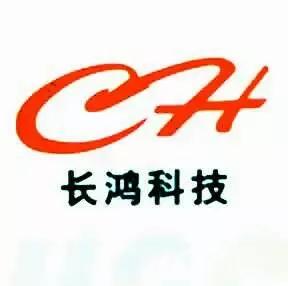 长鸿电子科技(惠州)有限公司