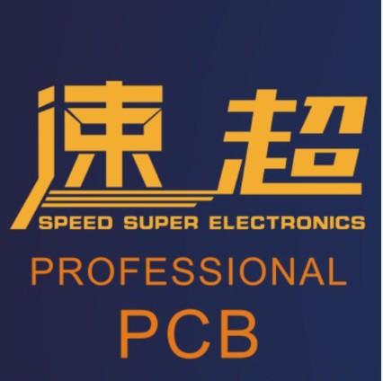 深圳市速超电子有限公司