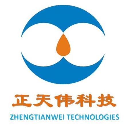 深圳市正天伟科技有限公司