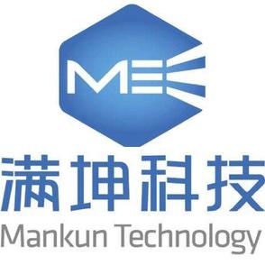 深圳市满坤电子有限公司
