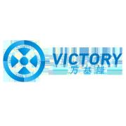 深圳万基隆电子科技有限公司