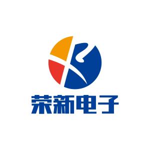 深圳市荣新电子科技发展有限公司
