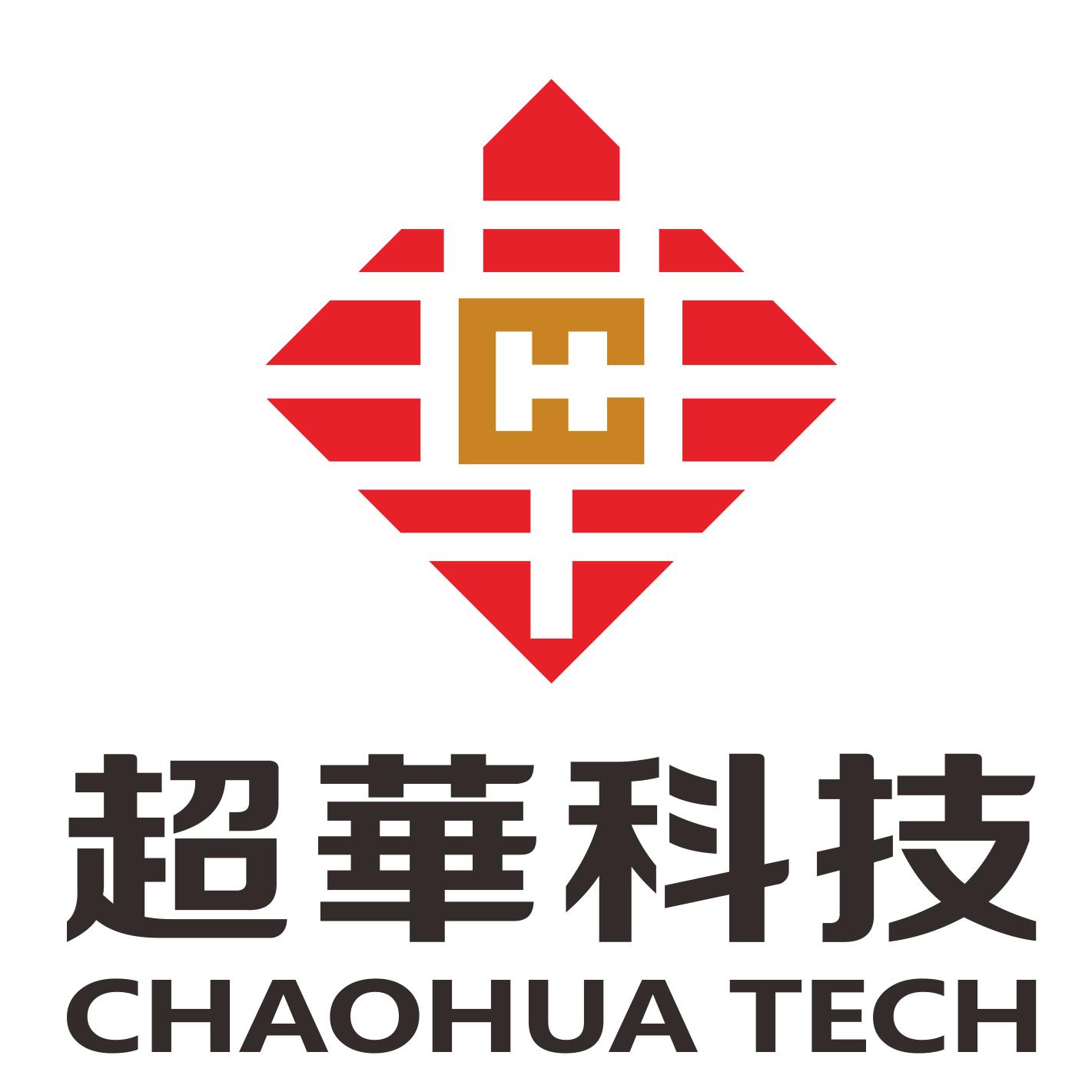 廣東超華科技股份有限公司深圳分公司