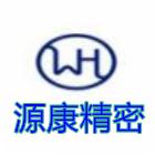 廣州金鵬源康精密電路股份有限公司