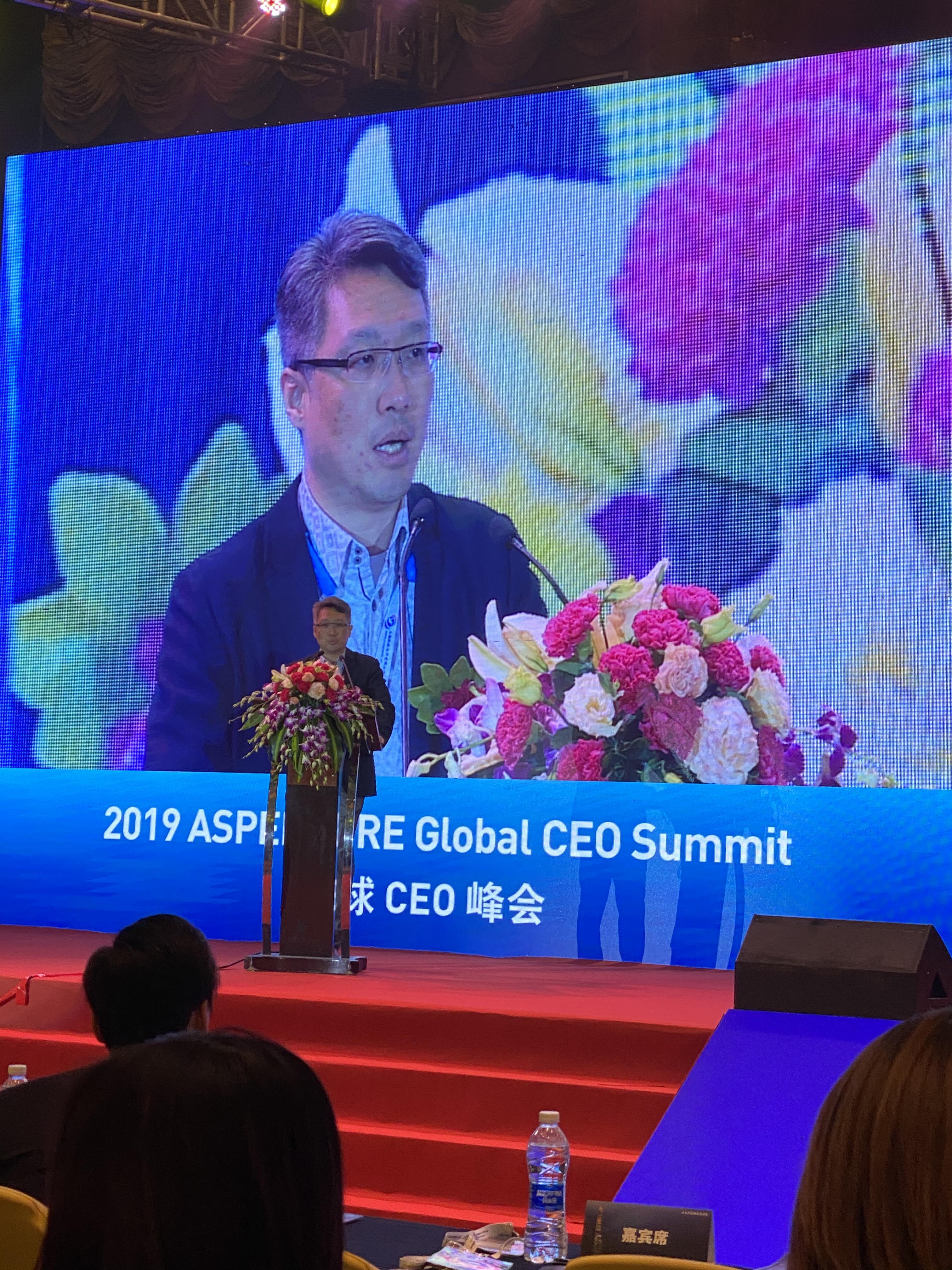 『全球CEO峰会』之紫光展锐CEO楚庆:高科技企业的管理