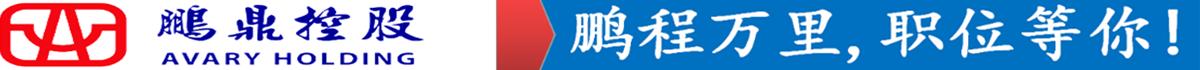 依利安达_PCB人才网|中国PCB行业网络招聘平台|PCB人才,PCB求职,PCB招聘,PCB找 ...